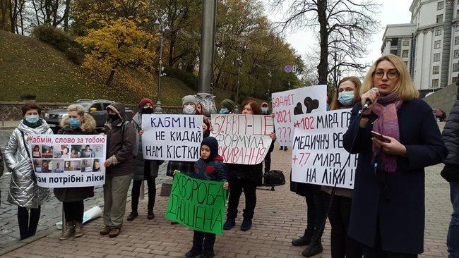 Акция протеста медиков против урезания бюджета
