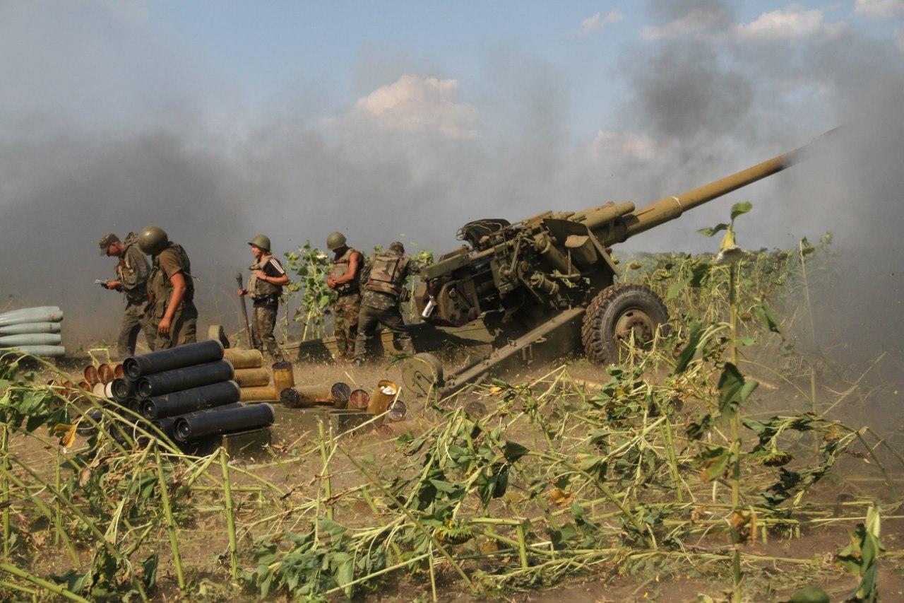 Славянск война