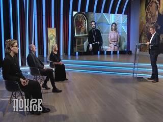 В этом году Международный фестиваль православного кино «Покров» проходит  онлайн