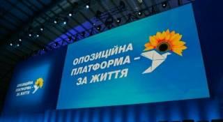 Есть три политических тренда, поясняющие рост рейтинга ОПЗЖ Медведчука, – Зубченко