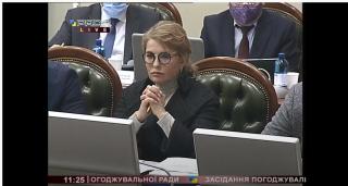 Тимошенко кардинально сменила имидж