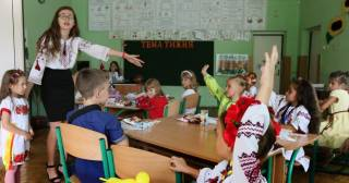 Учебник для киевских третьеклашек возмутил родителей