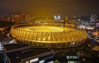 Где остановиться футбольному болельщику в Киеве?