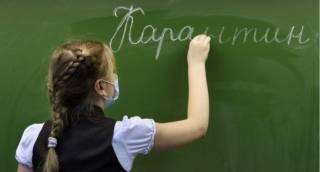 Кличко рассказал, сколько школ и садиков в Киеве закрыты на карантин