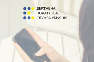 Донетчина получила 1,3 тыс. новых плательщиков налогов