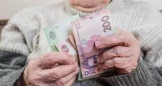 Украинцы без стажа останутся без пенсий