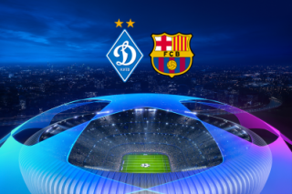 Появился детальный прогноз на матч «Динамо» – «Барселона»