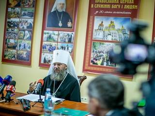 В Киево-Печерской лавре состоялся круглый стол, посвященный Блаженнейшему Митрополиту Владимиру