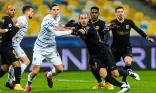 Лига чемпионов: «Динамо» бесславно уступило дублерам «Барселоны»
