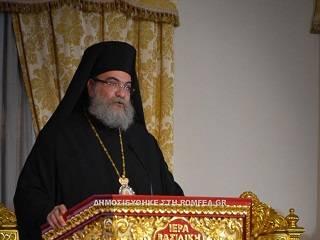 Кипрский митрополит назвал решение Священного Синода по признанию ПЦУ неканоническим и противоречащим церковной традиции