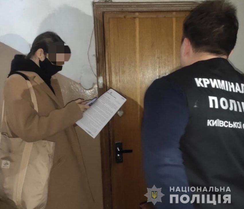 Задержание мужчины, совращавшего несовершеннолетних в Киеве