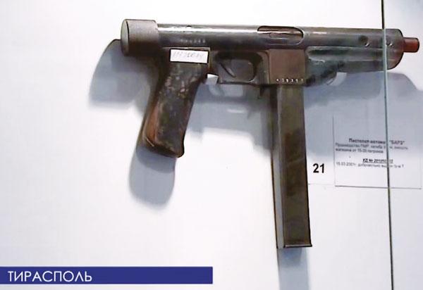 Пистолет-пулемет БАРЗ