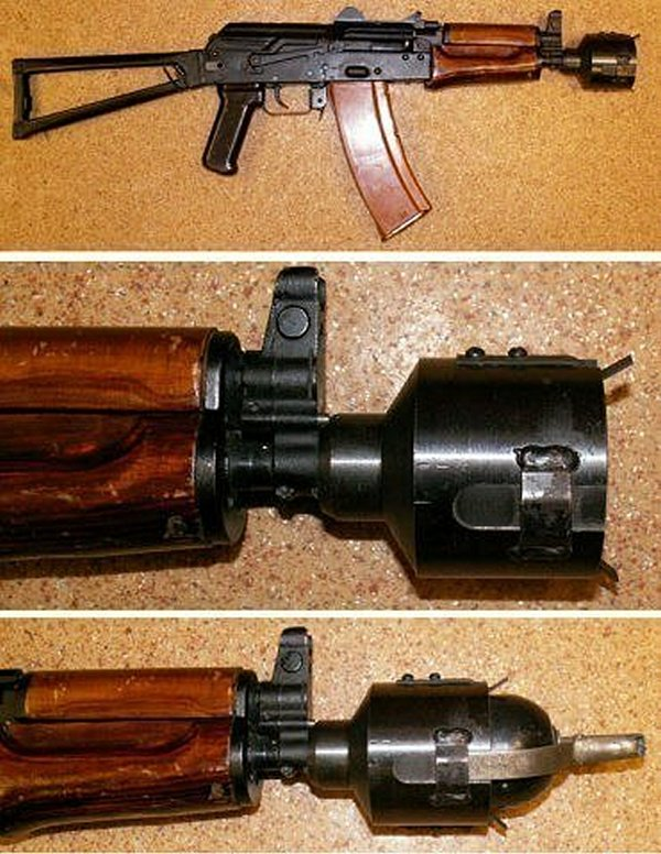 Мортирка для метания гранат РГД-5