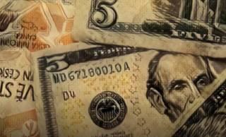 МТБ Банк трижды получил рефинансирование от НБУ в 2020 году