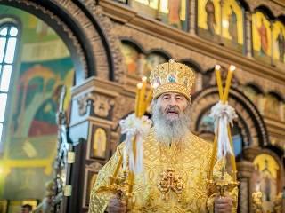 В УПЦ издали книгу изречений Митрополита Онуфрия «Всегда с Богом»