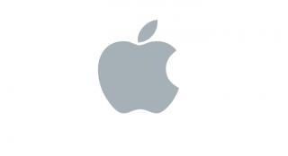 Стало известно о неприятном сюрпризе, который готовит Apple своим почитателям