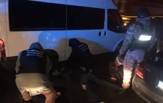 Появилось видео задержания опасной банды под Киевом