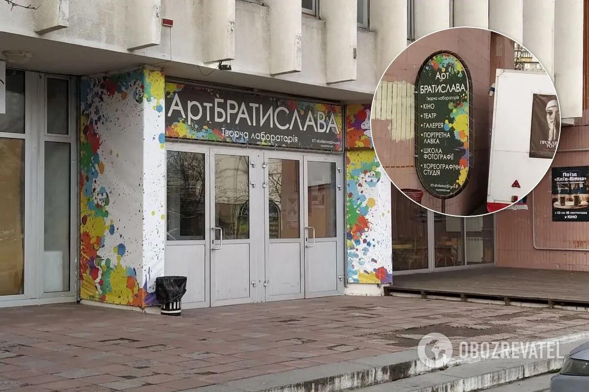 Фотостудия, в котором якобы совершал развратные действия в отношении несовершеннолетней Александр Ктиторчук