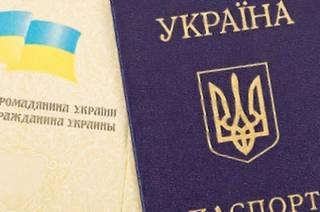Украинцам официально разрешили менять отчество