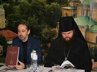 В УПЦ презентовали книгу на основе рассекреченных архивов КГБ о репрессированных верующих и священниках