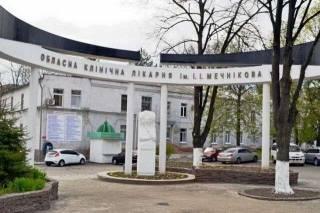 В днепровской больнице пациент покончил с собой. Стало известно содержание предсмертной записки