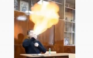 Харьковский школьник устроил антисептическое фаер-шоу прямо посреди урока