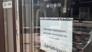 Степанов рассказал, когда в Украине введут жесткий карантин