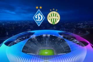 Ждет ли «Динамо» весна в Лиге Европы?