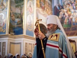 Митрополит Онуфрий рассказал, что значит «богатеть в Бога»