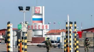 В России возбудили уголовное дело в отношении украинца, убитого пограничниками