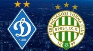 Известный журналист дал прогноз на матч «Динамо» – «Ференцварош»