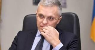 Бездействие губернатора Черкасчины Сергейчука привело к поражению на выборах и провалу «Большого строительства», — СМИ