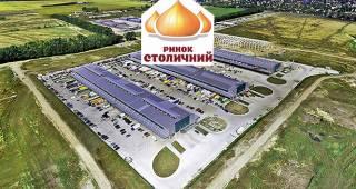 Предприниматели рынка «Столичный» в Киеве обвинили Молчанову в рейдерстве