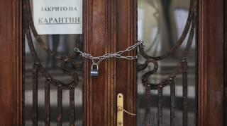 Стали известны официальные сроки и условия очередного локдауна в Украине