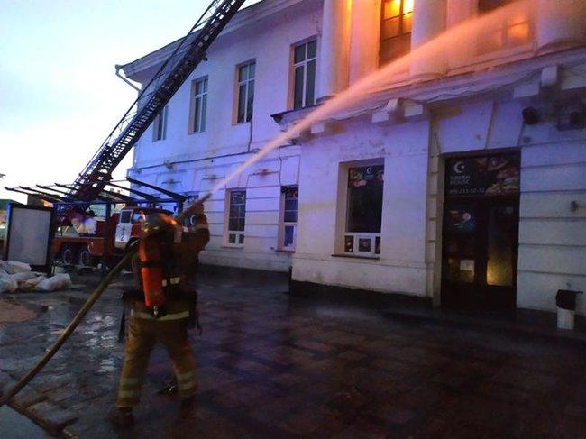 Пожар в здании кинотеатра им. И. П. Котляревского в Полтаве