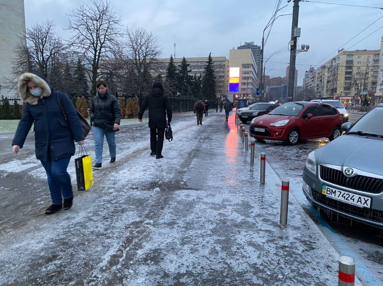 Гололед в Киеве 11 декабря 2020 года