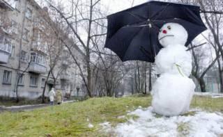 Прогноз синоптиков: к концу недели в Украине потеплеет
