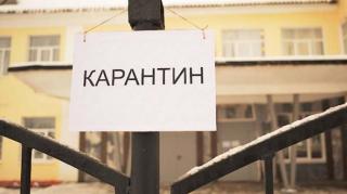 В Украине до конца зимы вводятся новые карантинные ограничения