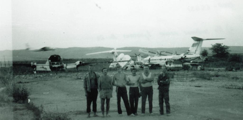 аэропорт «Грозный — Северный»