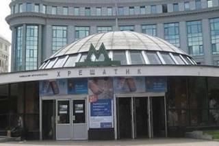 Центральные станции метро закрыты на вход и выход