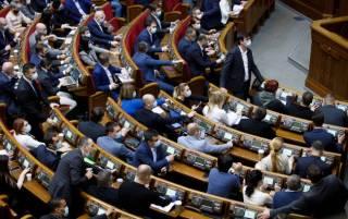 Депутаты приняли бюджет на  2021 год