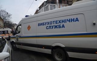 В Одессе первоклассница «заминировала» школу, чтобы поиграть дома с котиком