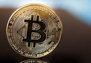 Bitcoin подорожал до исторического максимума