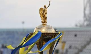 Сoстоялась жеребьевка 1/4 финала Кубка Украины по футболу