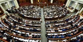ОПЗЖ и ЕС объединились и будут добиваться досрочных выборов в Раду, - эксперт