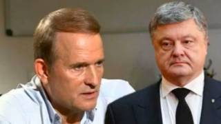 Медведчук и Порошенко объединились ради перевыборов в Раду, — эксперт