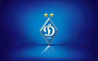 Киевское «Динамо» запускает собственный ТВ-канал
