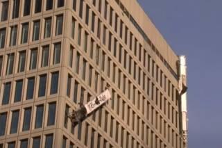 Появилось видео с места взрыва офисного здания в США