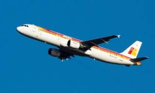В небе над Лондоном НЛО едва не столкнулся с пассажирским самолетом