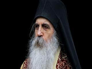 Епископ Сербской Церкви считает, что Фанар углубил церковный раскол в Украине